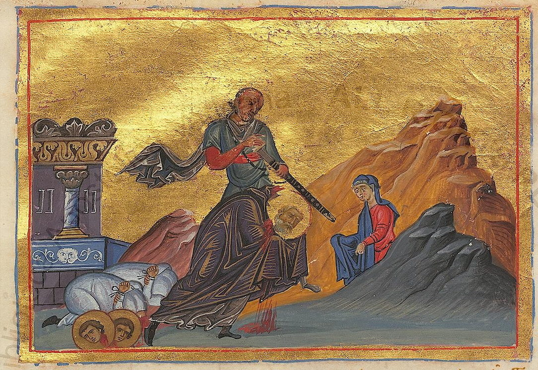 The real Dionysius the Areopagite, from the Menologion of Basil II