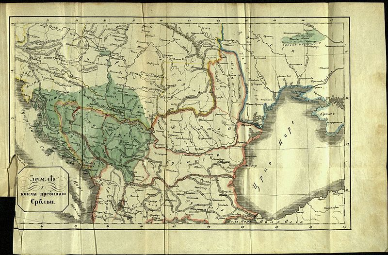 """A map of """"Territories inhabited by Servians"""", aka The Davidovic Map (1846)"""